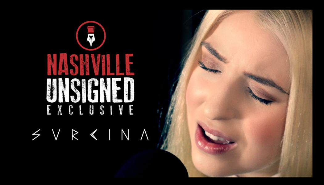 NASHVILLE UNSIGNED launches exclusive live performance series with SVRCINA